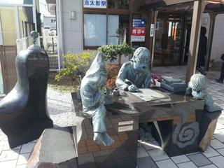 20130126_132635.jpg